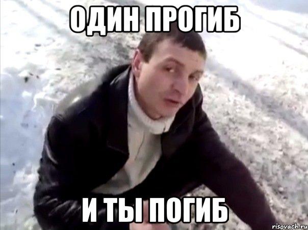 chetko_47827364_orig_.jpg