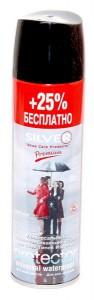 Silver_8690757002741_1226959_2254151.jpg