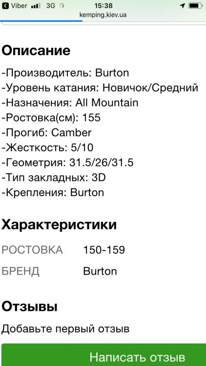 47BB27DF-6F41-4A8F-B19E-D8D5BB017C34.png