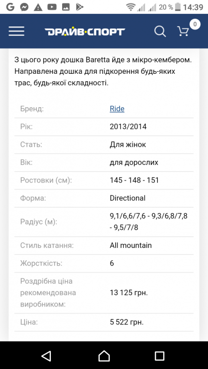 Screenshot_20190727-143937.png