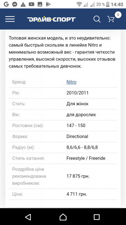 Screenshot_20190727-144019.png