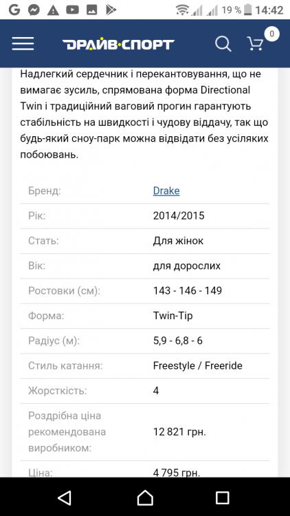 Screenshot_20190727-144203.png