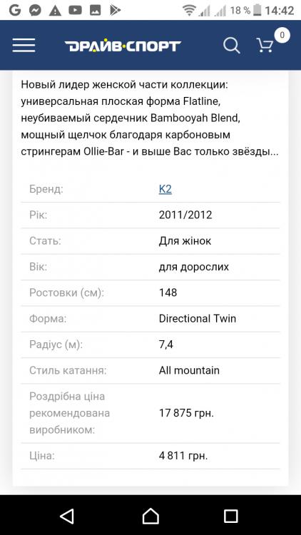 Screenshot_20190727-144252.png